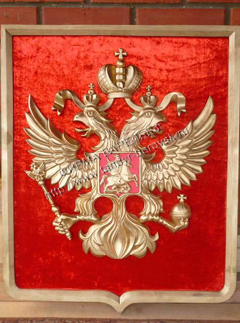 герб на заказ